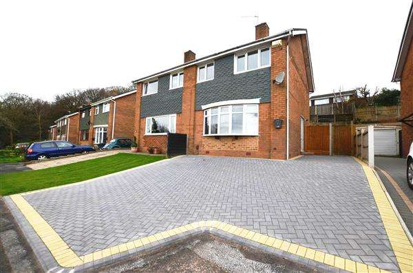 3 Bedrooms Semi Detached House for sale in Cambridge Drive, Clayton, Newcastle