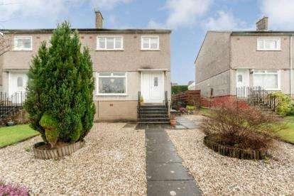 3 Bedrooms Semi Detached House for sale in Alva Gardens, Bearsden