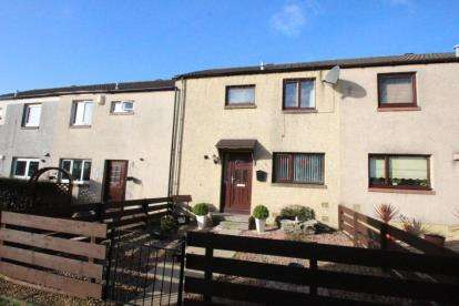 2 Bedrooms Terraced House for sale in Blair Avenue, Glenrothes