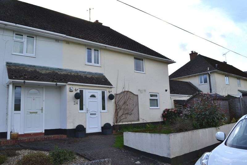 3 Bedrooms Semi Detached House for sale in Lower Brook Meadow, Sidford