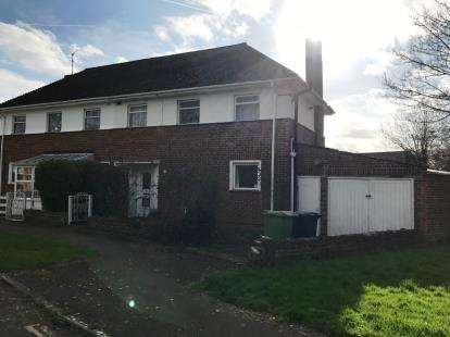3 Bedrooms Semi Detached House for sale in Meadoway, Bishops Cleeve, Cheltenham, Gloucestershire