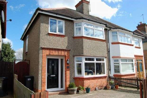 3 Bedrooms Semi Detached House for sale in Bushland Road, The Headlands, Northampton NN3 2NP