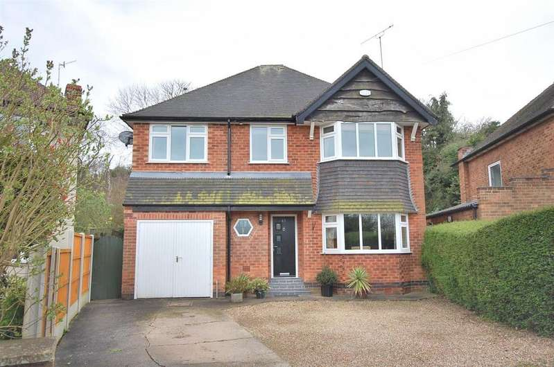 5 Bedrooms Detached House for sale in Covert Crescent, Radcliffe-On-Trent, Nottingham