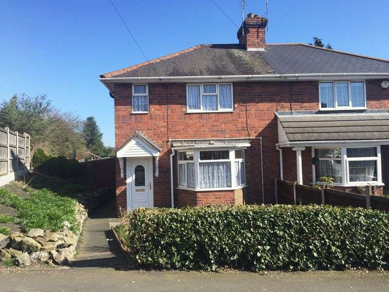 3 Bedrooms Semi Detached House for sale in BRIERLEY HILL, Quarry Bank, Woodland Avenue.