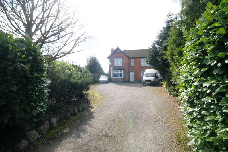 4 Bedrooms Detached House for sale in Hinckley Road, Sapcote
