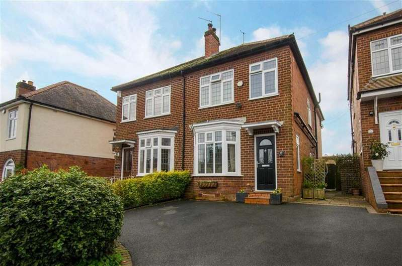 3 Bedrooms Semi Detached House for sale in Stone Lane, Stourbridge, DY7
