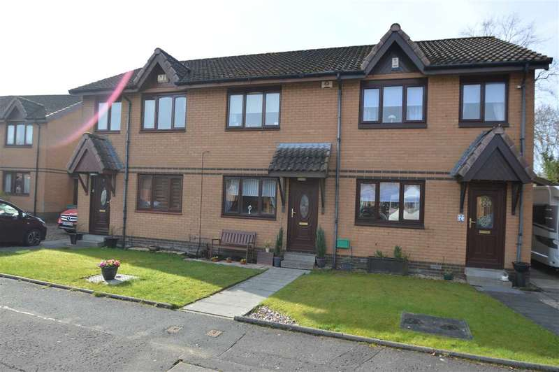 2 Bedrooms Terraced House for sale in Louise Gardens, Holytown