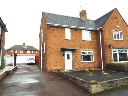 3 Bedrooms Semi Detached House for sale in Wollaton Vale, Wollaton, Nottingham, Nottinghamshire