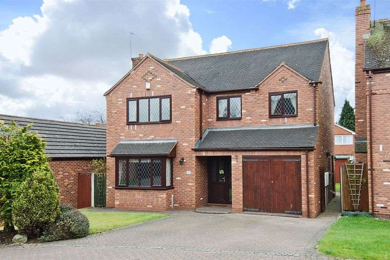 4 Bedrooms Detached House for sale in Brereton Manor Court, Brereton, Rugeley