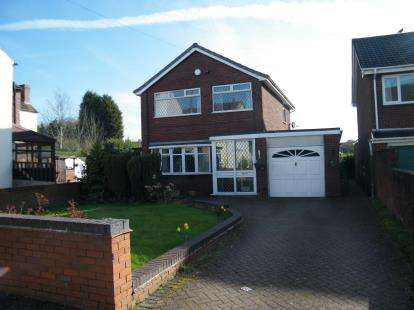 3 Bedrooms Detached House for sale in Princess Street, Chase Terrace, Burntwood