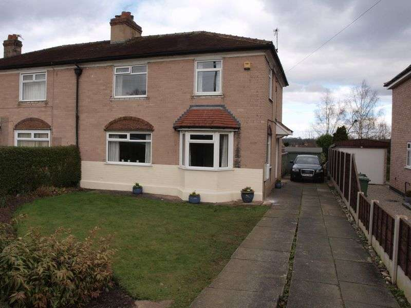 3 Bedrooms Semi Detached House for sale in Wallerscote Road, Northwich, CW8 3JS