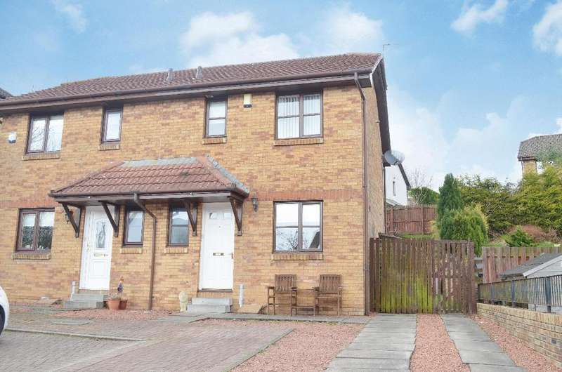3 Bedrooms Semi Detached House for sale in Dunglass Place, Newton Mearns, Glasgow, G77 6XS