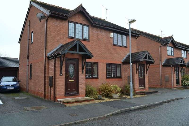 2 Bedrooms Semi Detached House for sale in Hoole Gardens, Chester
