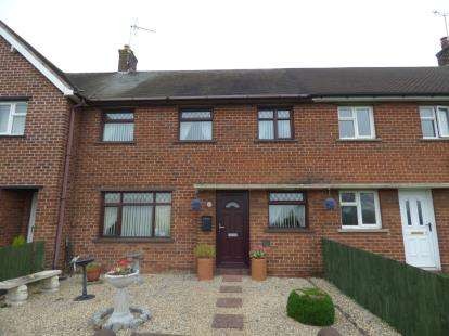 3 Bedrooms Terraced House for sale in Trevalyn Hall View, Rossett, Wrexham, Wrecsam, LL12