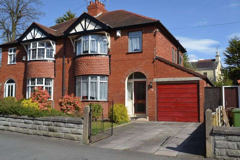3 Bedrooms Semi Detached House for sale in Tailors Lane, Maghull, Liverpool