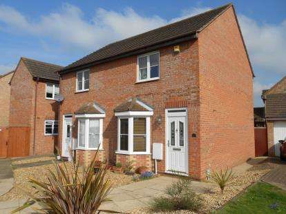2 Bedrooms End Of Terrace House for sale in Odin Close, Bedford, Bedfordshire