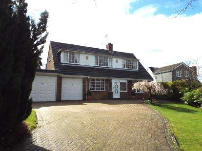 4 Bedrooms Detached House for sale in Curdridge, Southampton, Hants