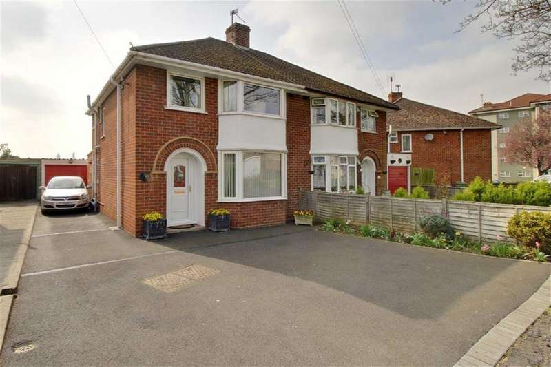 3 Bedrooms Semi Detached House for sale in Orchard Way, Cheltenham, Gloucestershire