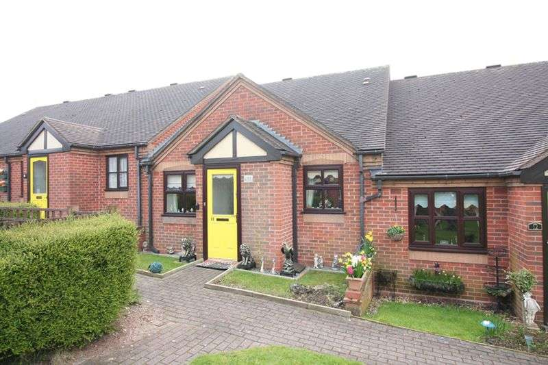 2 Bedrooms Bungalow for sale in PENSNETT, Primrose Park