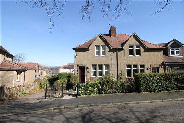 2 Bedrooms Semi-detached Villa House for sale in Gillies Hill, Cambusbarron