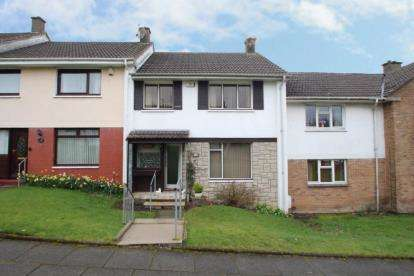 3 Bedrooms Terraced House for sale in Shieldhill, Murray