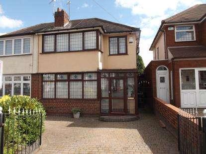 3 Bedrooms Semi Detached House for sale in Grafton Road, Oldbury, West Midlands