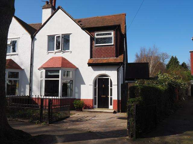 3 Bedrooms Semi Detached House for sale in Orchard Road, Anlaby Park Road North, Hull, HU4 6XS