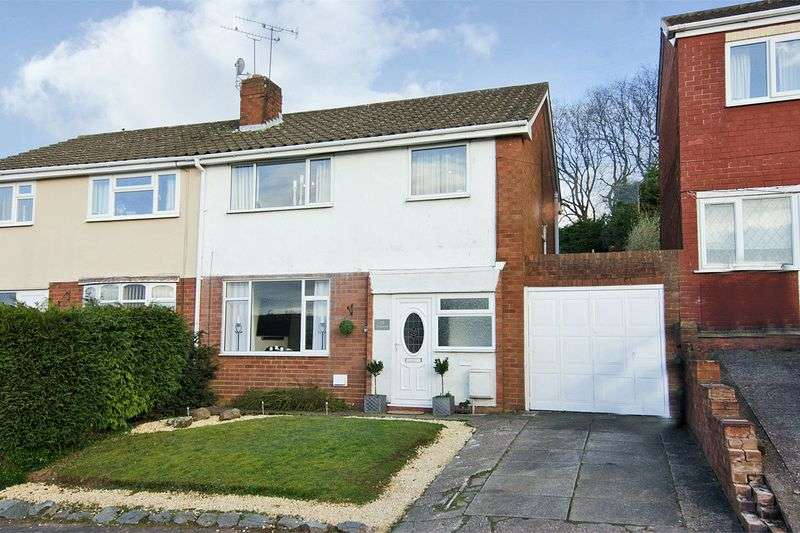 3 Bedrooms Semi Detached House for sale in Somerset Avenue, Rugeley