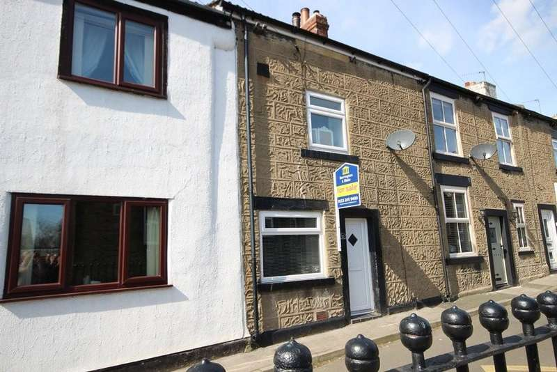 2 Bedrooms Terraced House for sale in Highfield Lane, Woodlesford