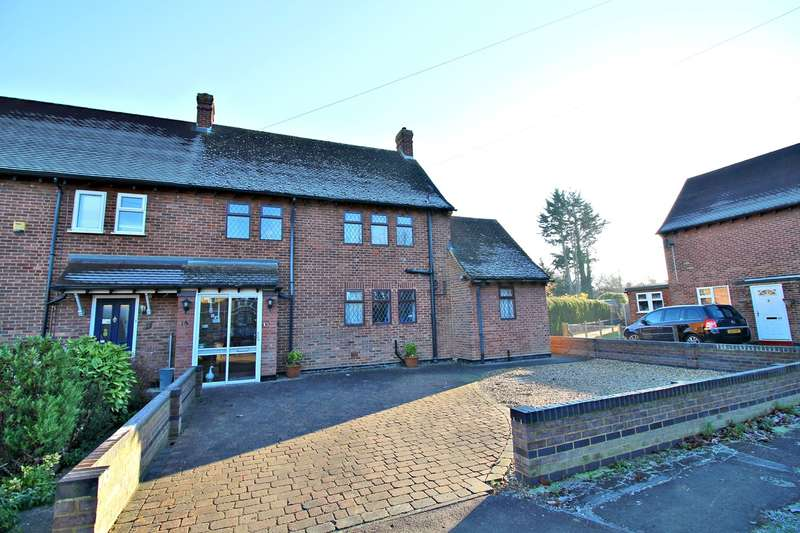 3 Bedrooms End Of Terrace House for sale in St Katherines Close, Ickleford, Hitchin, SG5