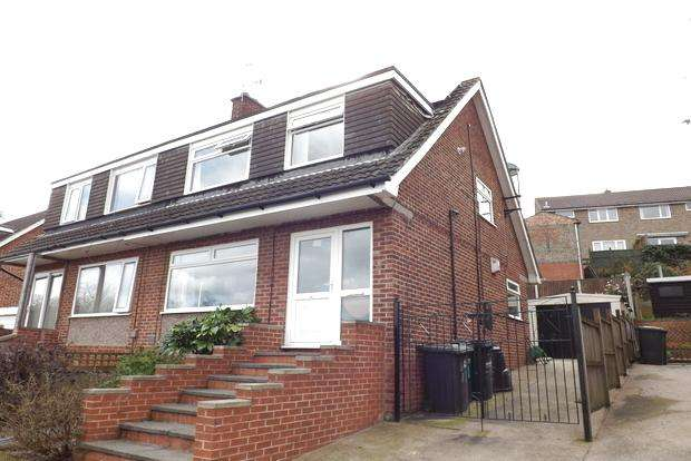 3 Bedrooms Semi Detached House for sale in Ashe Close, Arnold, Nottingham, NG5