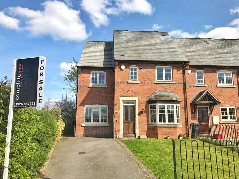 4 Bedrooms End Of Terrace House for sale in Crimscote Square, Hatton Park, Warwick