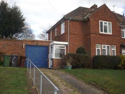 2 Bedrooms Semi Detached House for sale in Oak Green, Tettenhall Wood, Wolverhampton, West Midlands