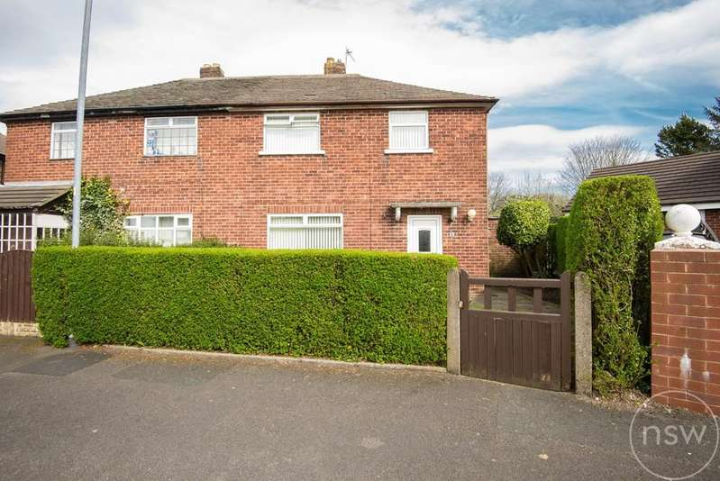 3 Bedrooms Semi Detached House for sale in Manor Gardens, Burscough