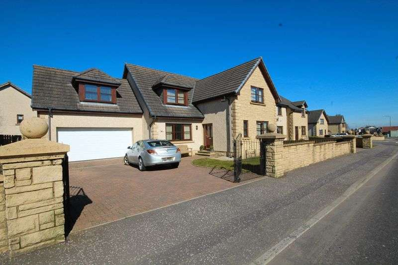 4 Bedrooms Detached House for sale in Dixon Court, Whitburn, EH47 0PW