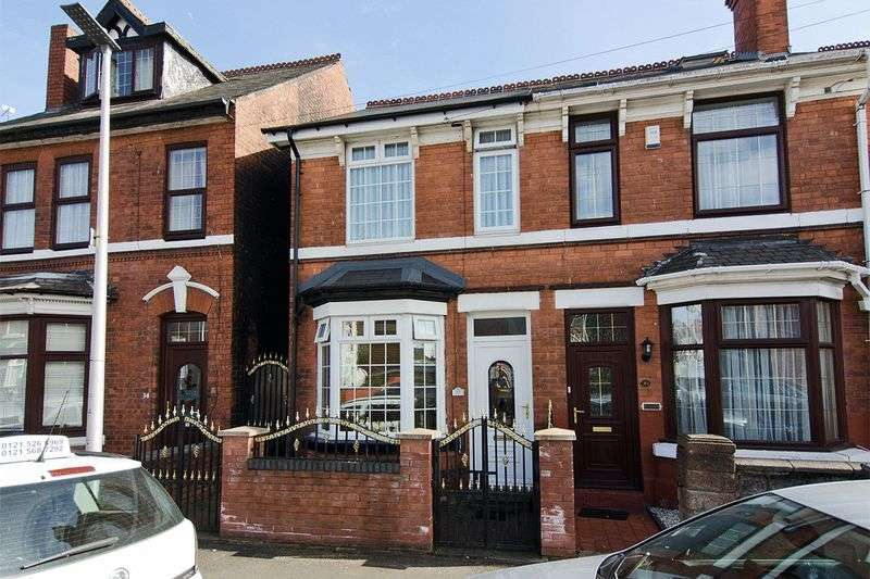 2 Bedrooms Semi Detached House for sale in Corporation Street, Wednesbury