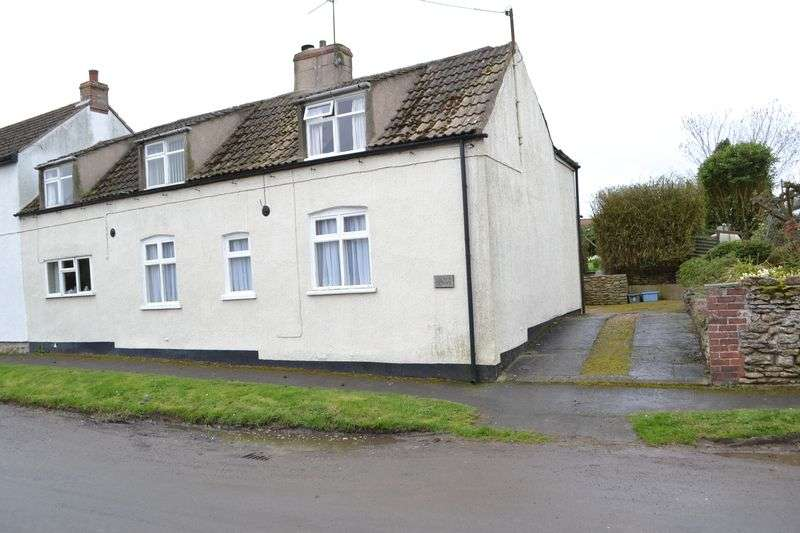 2 Bedrooms Cottage House for sale in Front Street , Alkborough