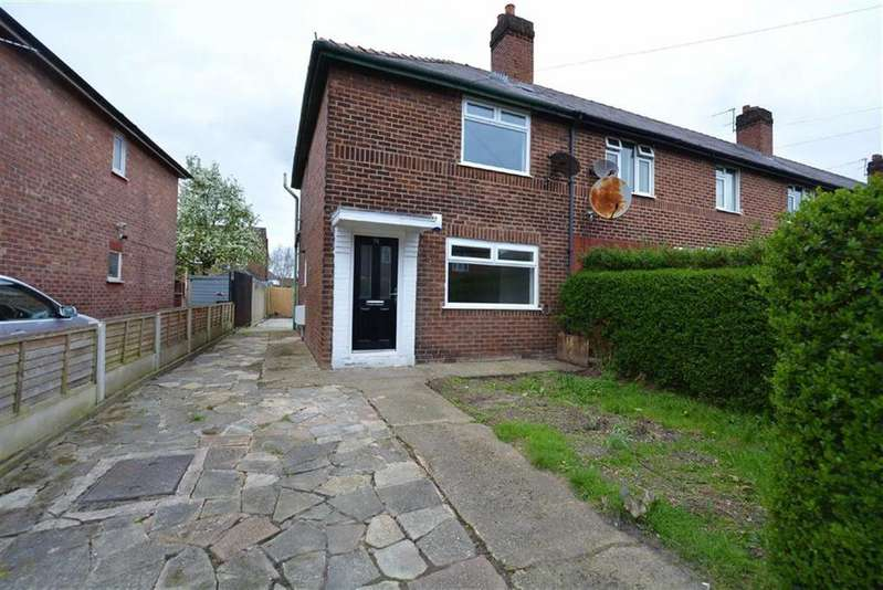 2 Bedrooms End Of Terrace House for sale in Glastonbury Road, STRETFORD