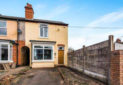 2 Bedrooms End Of Terrace House for sale in Hawkesley Mill Lane, Northfield, Birmingham, West Midlands