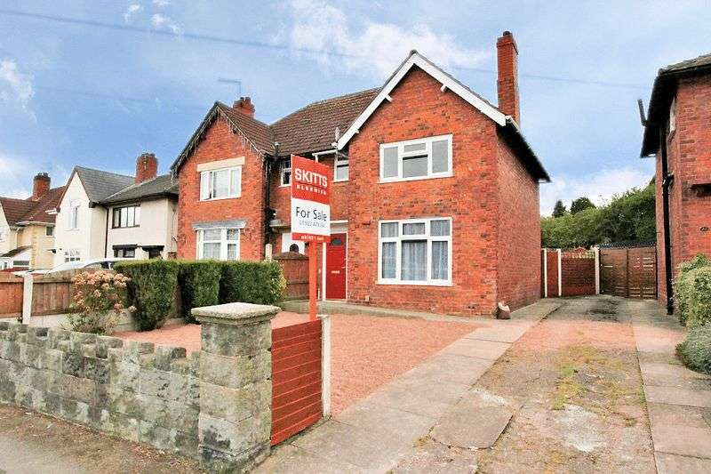 3 Bedrooms Semi Detached House for sale in Hamilton Street, Bloxwich Walsall