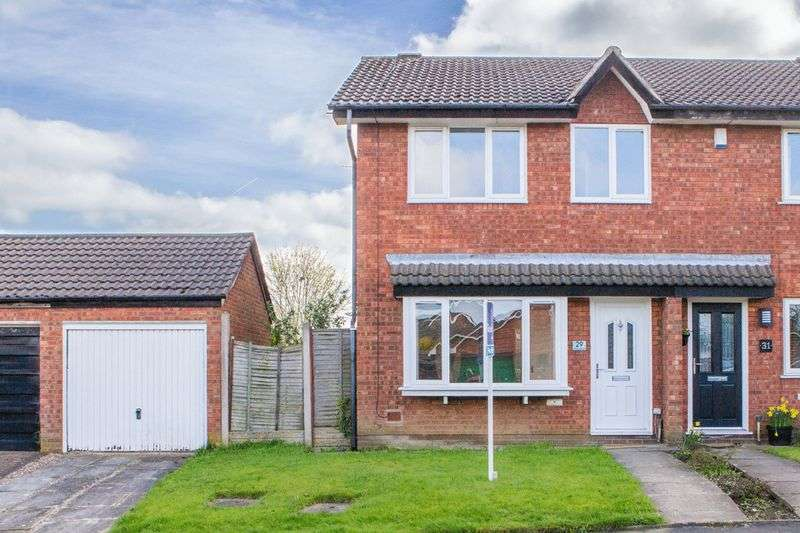 3 Bedrooms Semi Detached House for sale in Whitecroft Road, Hawkley Hall