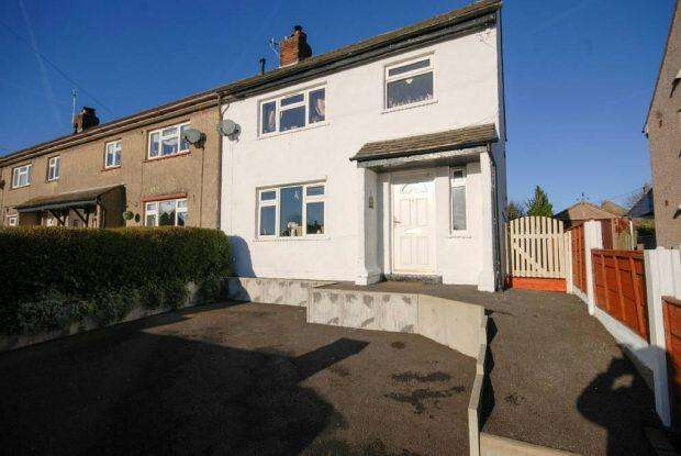 3 Bedrooms End Of Terrace House for sale in Pictor Road, Fairfield, Buxton