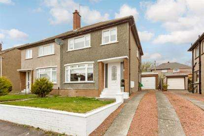 3 Bedrooms Semi Detached House for sale in Credon Gardens, Burnside, Glasgow, South Lanarkshire