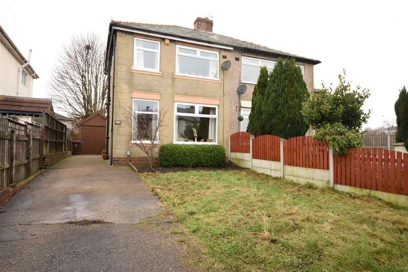 2 Bedrooms Semi Detached House for sale in Larch Drive, Off Netherlands Ave, Bradford
