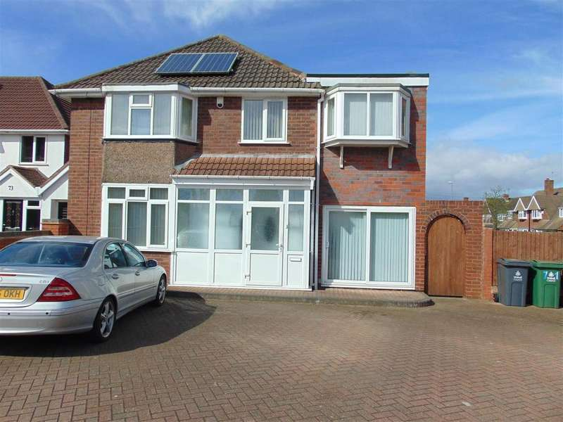 5 Bedrooms Detached House for sale in Whetstone Lane, Aldridge