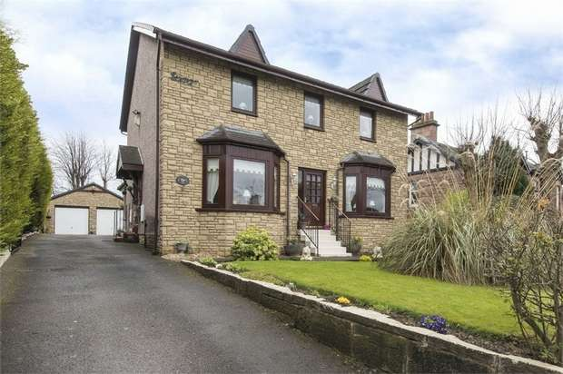 5 Bedrooms Detached House for sale in Aitchison Street, Airdrie, North Lanarkshire