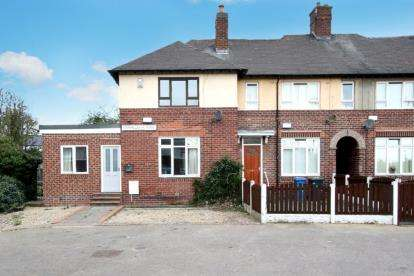 2 Bedrooms End Of Terrace House for sale in Mason Lathe Road, Sheffield, South Yorkshire