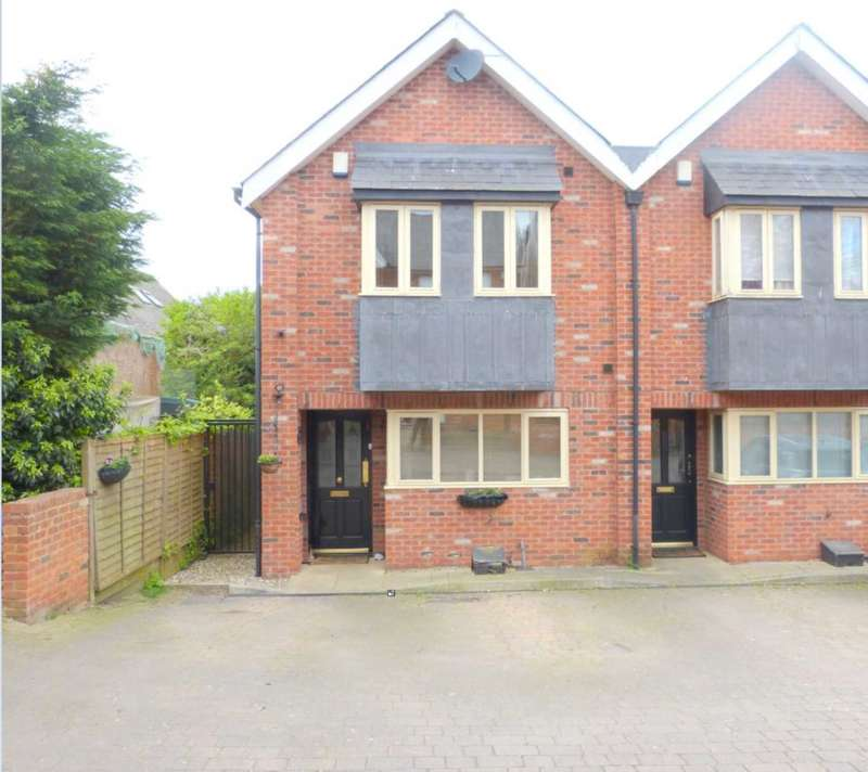 3 Bedrooms End Of Terrace House for sale in OFFERS INVITED...3 BEDROOM END OF TERRACE FORGE PLACE ELSTREE VILLAGE