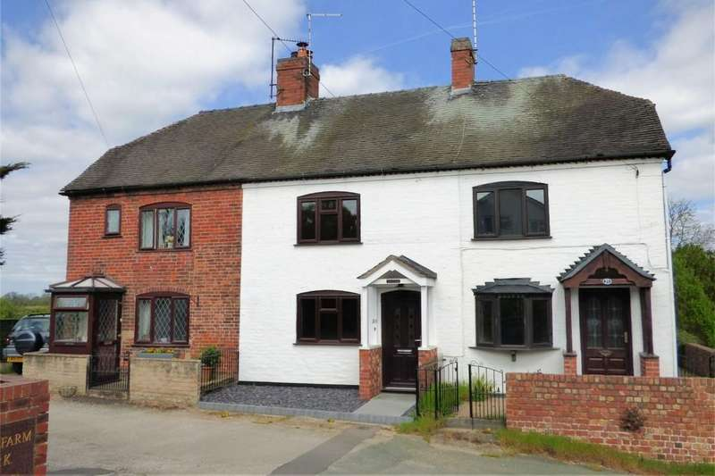 2 Bedrooms Cottage House for sale in Marston Lane, Rolleston-on-dove
