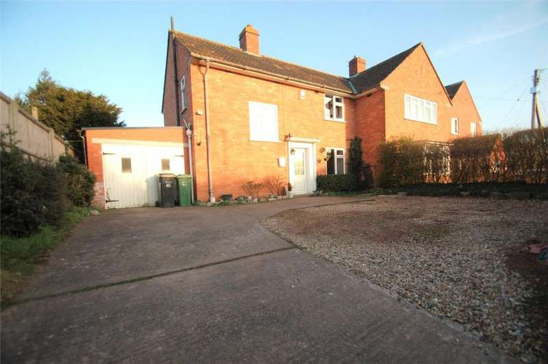 3 Bedrooms Semi Detached House for sale in Woodbury Road, DURLEIGH, Bridgwater, Somerset, TA6